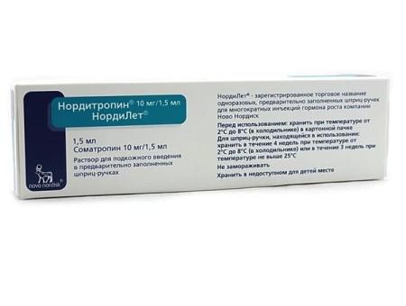 Norditropin hgh brand for sale 30 IU